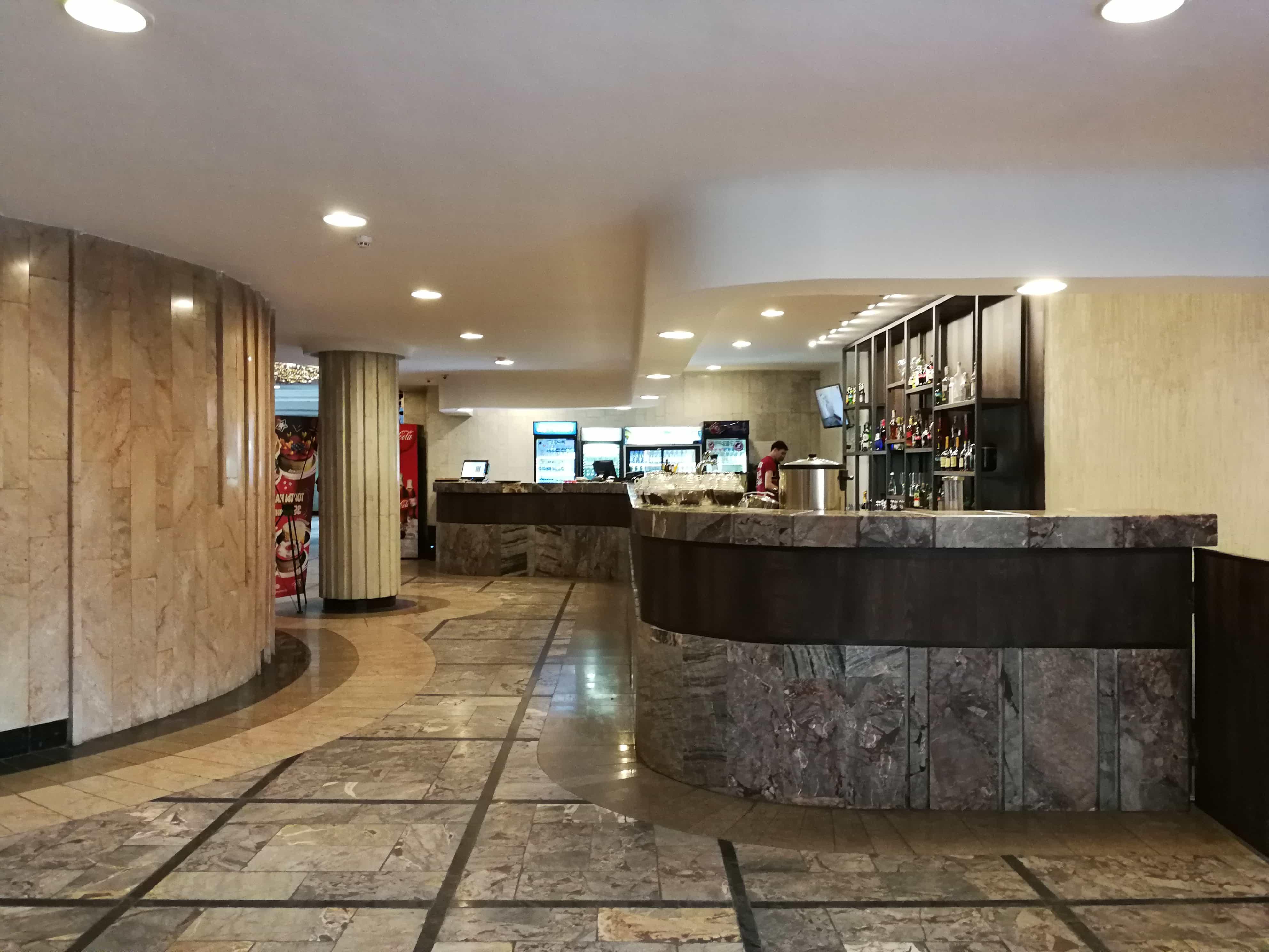 Lobby & Rest Bar фото 3