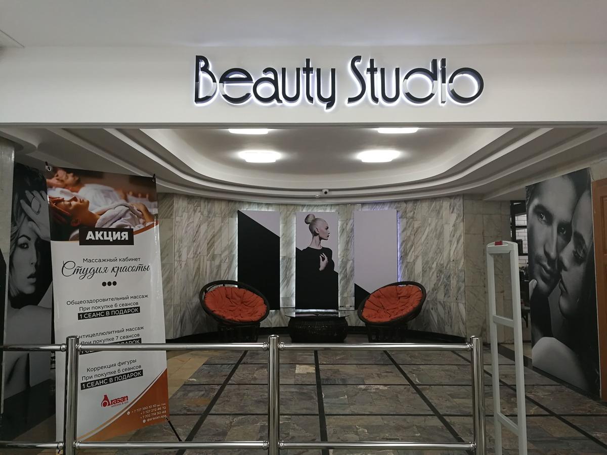 BEAUTY STUDIO фото 2