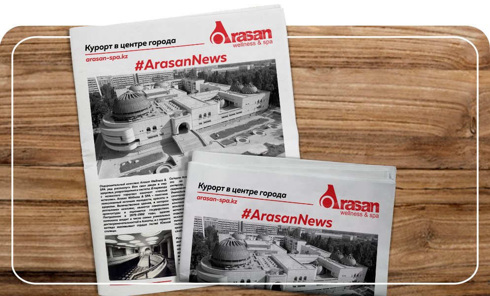Новости Arasan фото