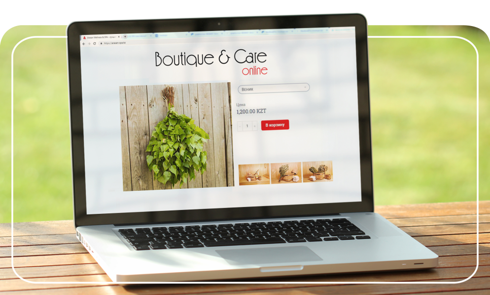 BOUTIQUE & CARE ONLINE фото